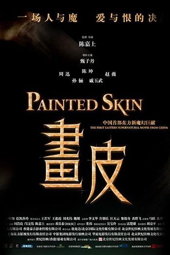 دانلود زیرنویس فیلم Painted Skin 2008