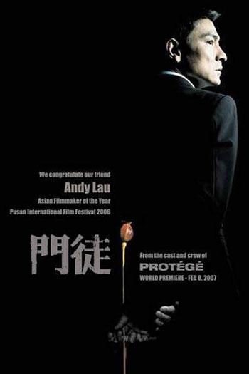 دانلود زیرنویس فیلم Protégé 2007