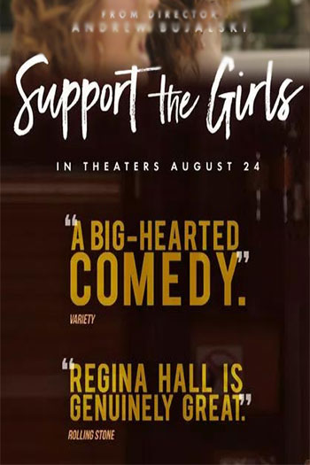 Support the Girls 2018