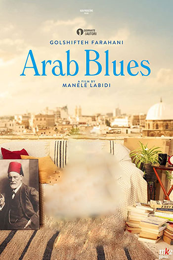 Arab Blues 2019