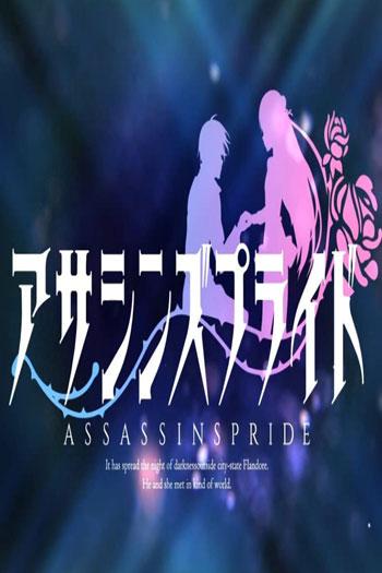 دانلود زیرنویس انیمه سریالی Assassins Pride