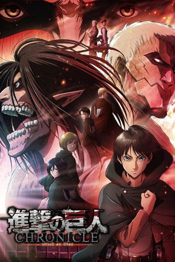 دانلود زیرنویس انیمیشن Attack on Titan Chronicle 2020