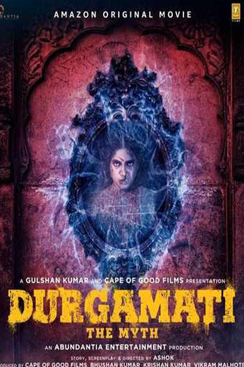 دانلود زیرنویس فیلم Durgamati The Myth 2020