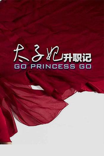 Go Princess, Go!