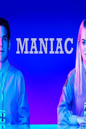 دانلود زیرنویس سریال Maniac