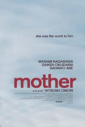 دانلود زیرنویس فیلم Mother 2020