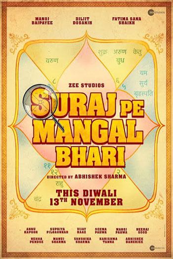 دانلود زیرنویس فیلم Suraj Pe Mangal Bhari 2020