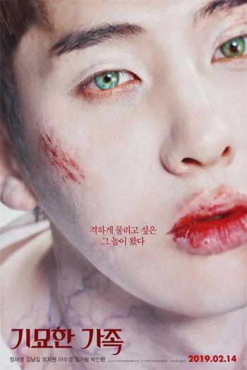 دانلود زیرنویس فیلم Zombie for Sale 2019