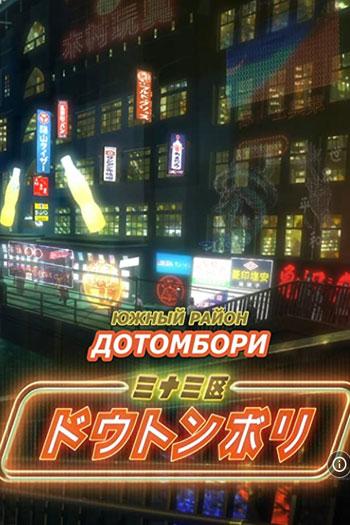 دانلود زیرنویس انیمه سریالی Akudama Drive
