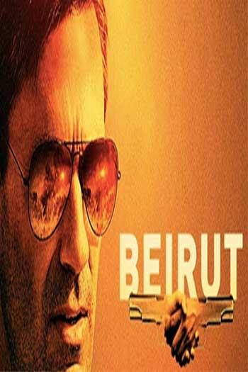 دانلود زیرنویس فیلم Beirut 2018