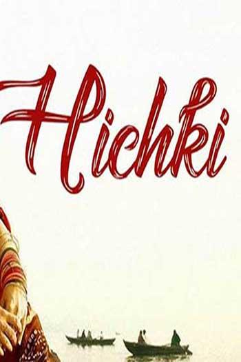 Hichki 2018