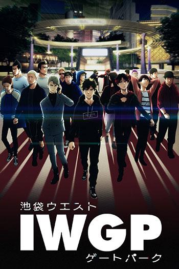 دانلود زیرنویس انیمه سریالی Ikebukuro West Gate Park