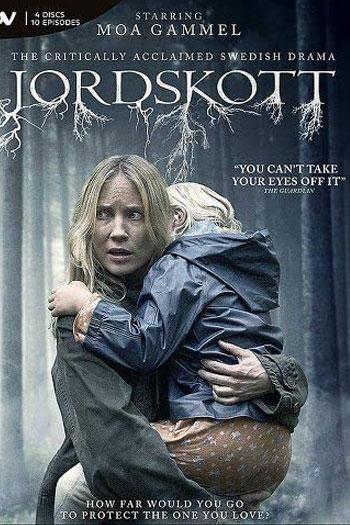 دانلود زیرنویس سریال Jordskott
