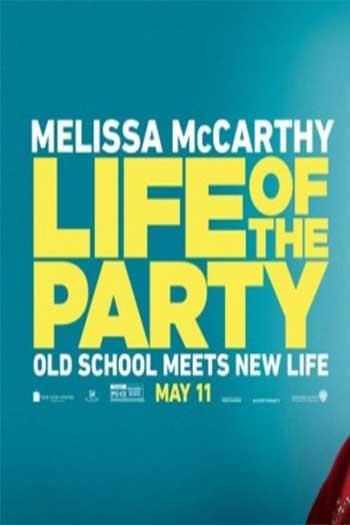 دانلود زیرنویس فیلم Life of the Party 2018