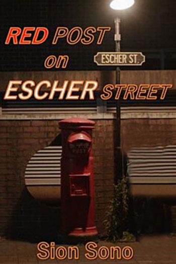 دانلود زیرنویس فیلم Red Post on Escher Street 2020