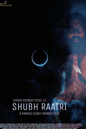 دانلود زیرنویس فیلم Shubh Raatri 2020