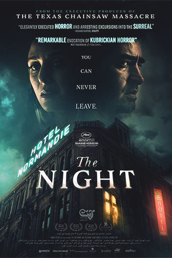 دانلود زیرنویس انگلیسی فیلم آن شب