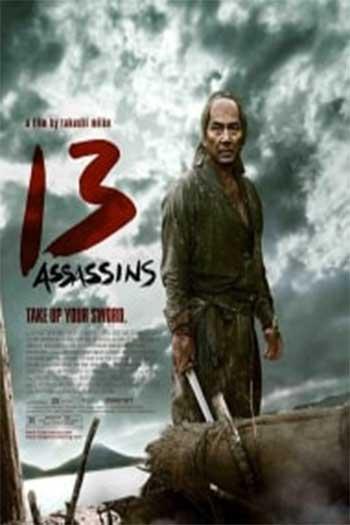 دانلود زیرنویس فیلم 13Assassins 2010