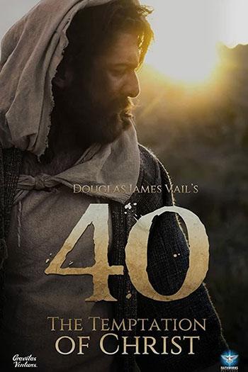 40 The Temptation of Christ 2020