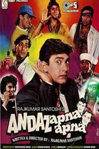 دانلود زیرنویس فیلم 1994 Andaz Apna Apna