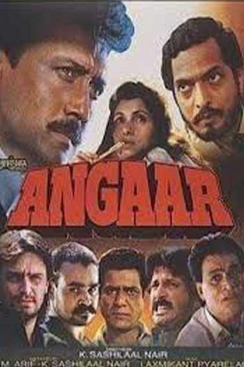 دانلود زیرنویس فیلم Angaar 1992