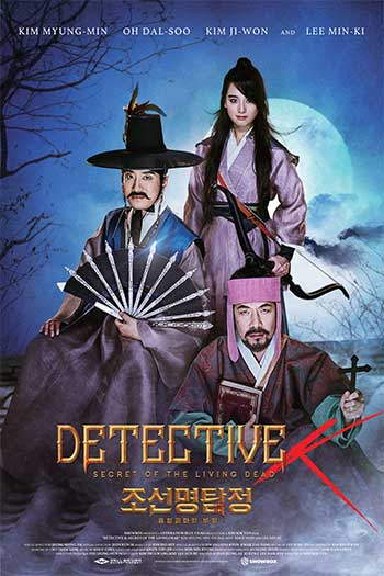 دانلود زیرنویس فیلم 2018 Detective K: Secret of the Living Dead