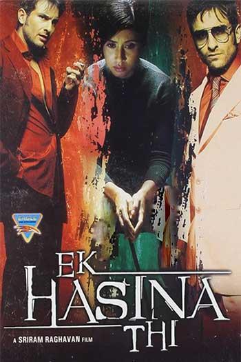 Ek Hasina Thi 2004