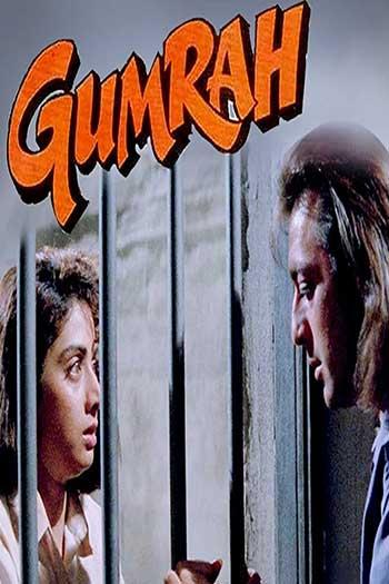 دانلود زیرنویس فیلم Gumrah 1993