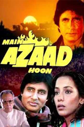 I Am Azaad 1989