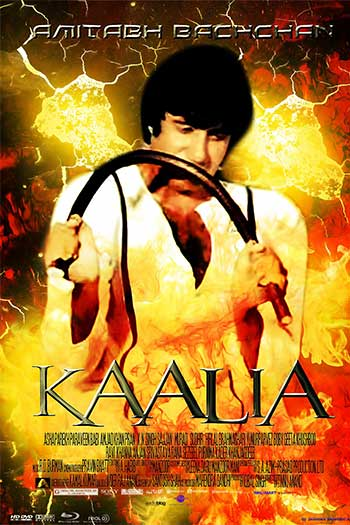 دانلود زیرنویس فیلم Kaalia 1981