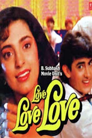 دانلود زیرنویس فیلم Love Love Love 1989