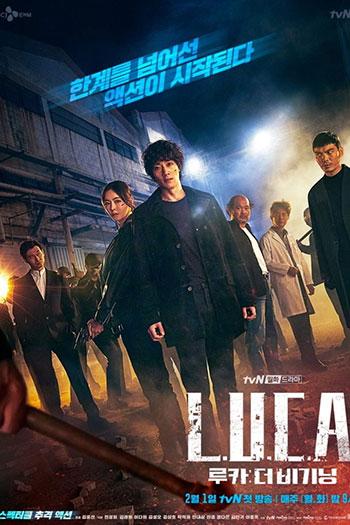 دانلود زیرنویس سریال کره ای LUCA The Beginning