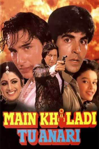 دانلود زیرنویس فیلم Main Khiladi Tu Anari 1994