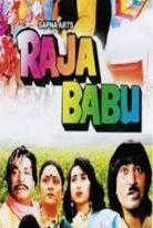 Raja Babu 1994