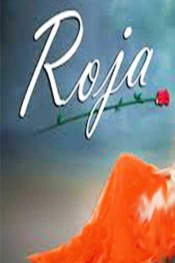 دانلود زیرنویس فیلم Roja 1992