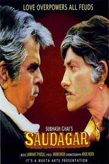 دانلود زیرنویس فیلم Saudagar 1991