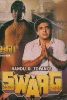 Swarg 1990