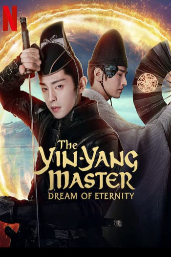 دانلود زیرنویس فیلم The Yin-Yang Master Dream of Eternity 2020