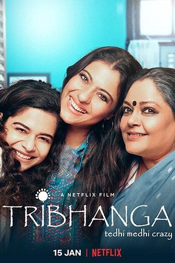 دانلود زیرنویس فیلم 2021 Tribhanga