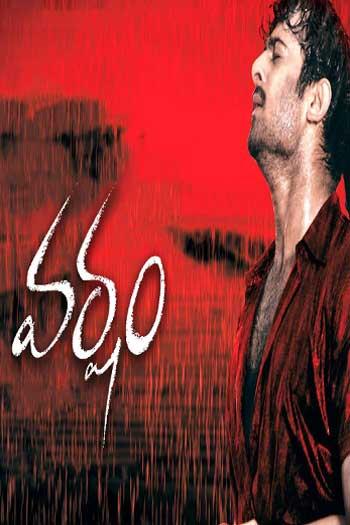 Varsham 2004