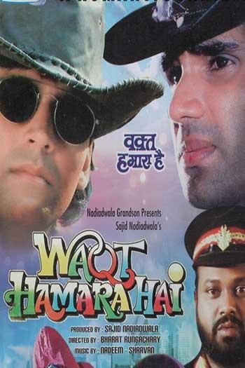 دانلود زیرنویس فیلم Waqt Hamara Hai 1993
