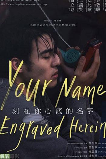 دانلود زیرنویس فیلم Your Name Engraved Herein 2020