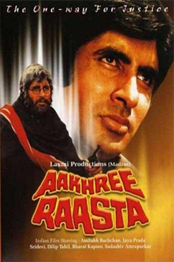 دانلود زیرنویس فیلم Aakhree Raasta 1986