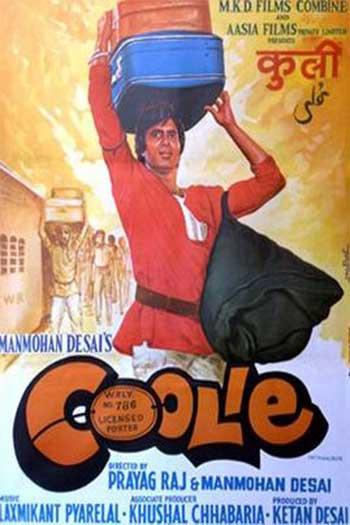 دانلود زیرنویس فیلم Coolie 1983