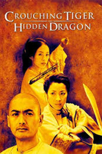 دانلود زیرنویس فیلم Crouching Tiger, Hidden Dragon 2000