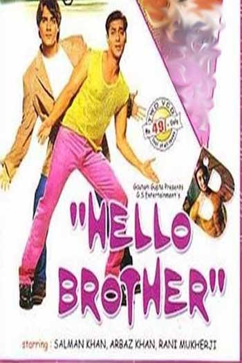 دانلود زیرنویس فیلم Hello Brother 1999
