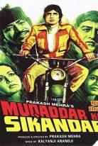 Muqaddar Ka Sikandar 1978