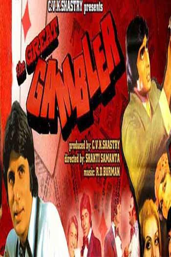 دانلود زیرنویس فیلم The Great Gambler 1979