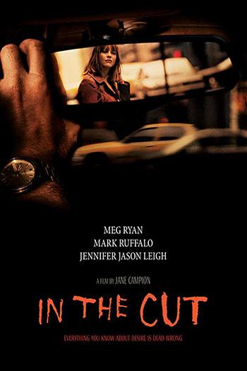 دانلود زیرنویس فیلم In the Cut 2003