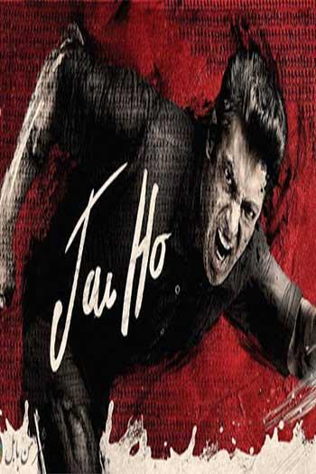 دانلود زیرنویس فیلم Jai Ho 2014